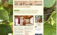 www.agriturismosantegidio.it - Agriturismo ad Aquileia