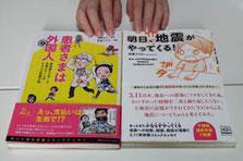 出版した本の献本