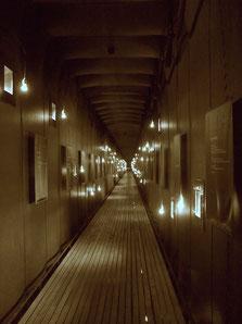 Die Gedenkhalle. Innen. Steilneset Memorial Vardø.