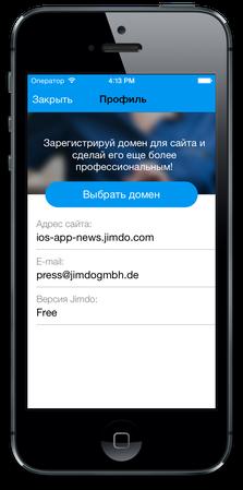 Конструктор сайтов Jimdo расширяет возможности приложения для iOS