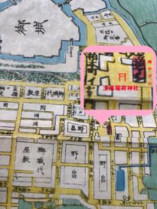文久3年(1863)『国宝大阪全図』