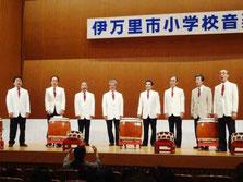 伊万里市小学校音楽会