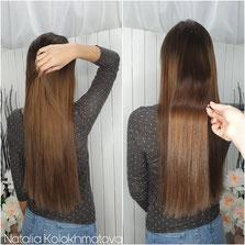 наращивание волос цены