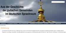 Startseite der Homepage Jüdische Gemeinden