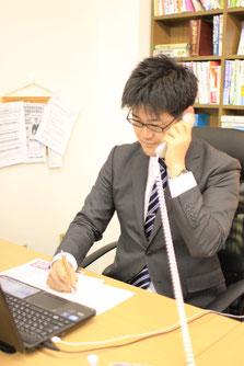 名古屋の役員変更登記のお問い合わせ