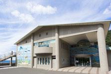 福井県海浜自然センター(若狭三方マリンパーク)