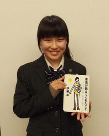 鶴澤尚子さん