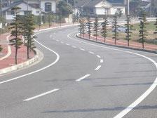 道路整備事業