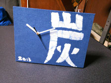 Ms. Amber's woks.(アンバーさんの作品) 愛犬の名前を日本語にしてみたそうです