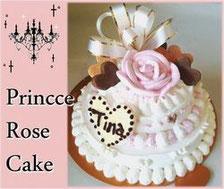 犬用ケーキ豪華セレブなワンコ2段ケーキ,誕生日にもウェディングにも
