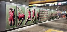 渋谷駅 広告