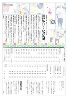 138号(裏)