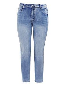 stretch jeans used-look Größe 48