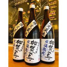 加賀鳶氷温熟成生 福光屋 日本酒