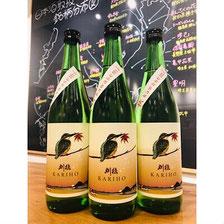 刈穂純米吟醸kawasemi秋 刈穂酒造 日本酒