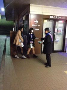 2/13 銚子駅にて駅頭