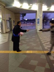 2/25 公津の杜駅にて駅頭