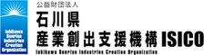 公益財団法人石川県産業創出機構ロゴマーク