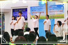 ■教会活动■