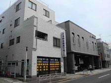 浅野自動車工場社屋