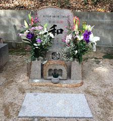 夫婦墓:岡山市