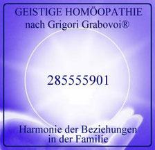 Toxoplasmose Katze, Toxoplasma gondii, GEISTIGE HOMÖOPATHIE nach Grigori Grabovoi®, Sphäre 168751014