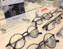 メガネのおくやま取り扱いフレーム