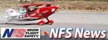 NFS Newsへ