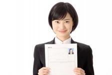 SCビジネスアカデミー 証明写真のSC特別割引サービス