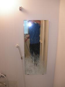 浴室鏡施工前