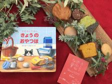 A.ちびっこニコニコset   3500円(税別・送料込み)