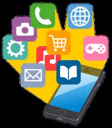 スマホ(スマートフォン)・タブレット講座(iOS・iPhone・iPad・Android)