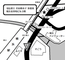 事務所案内図