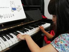 どれみ音楽教室 どれみらぼ ピアノ 江東区