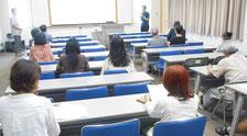 石垣市民ラボの報告会が開かれた=23日午後、大濱信泉記念館