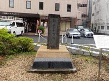 浜田庄司碑