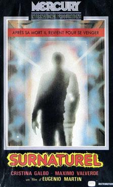 Surnaturel (1981)