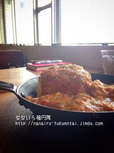 椿サロンの フライパンカレー♡ 王様のブランチで紹介されたことがあるという触れ込みで食べてみましたが、本当に本当にジューシーで美味しかったです~~~~~~!