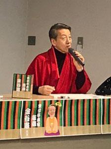 金谷 憲(東京学芸大学 名誉教授)