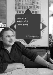 I. Studenovich