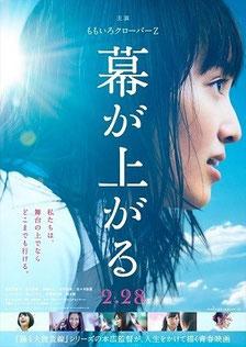 (C)2015 O.H・K/F・T・R・D・K・P ■配給:ティ・ジョイ/配給協力:東映  ※DVDは2015年8月発売
