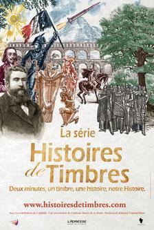 Série Histoires de Timbres. Temple de Paris