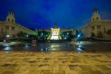Ночной музей искусств