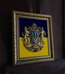 Изготовление гербов , герб Украины купить