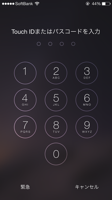 iPhoneパスコードの入力画面