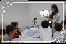学童での科学実験 体験講座
