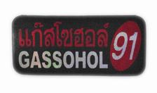 GASSOHOL(ガソホール) 91 ラメ 四角形ステッカー