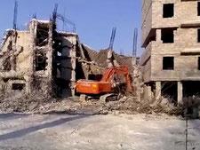 Демонтаж железобетонных зданий