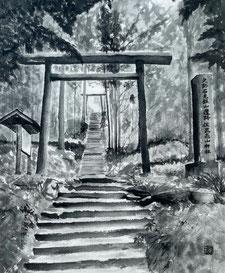 「史跡 石見銀山」 水墨画 F10号