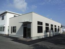 機械メーカー事務所新築工事
